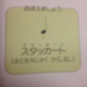 IMG_0644.JPG